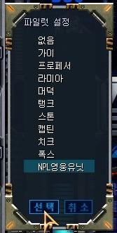 Nova1373.jpg