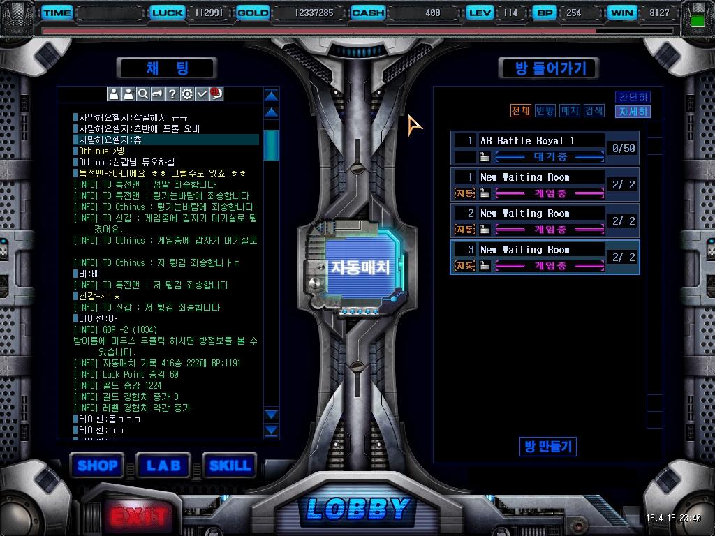 Nova0964.jpg