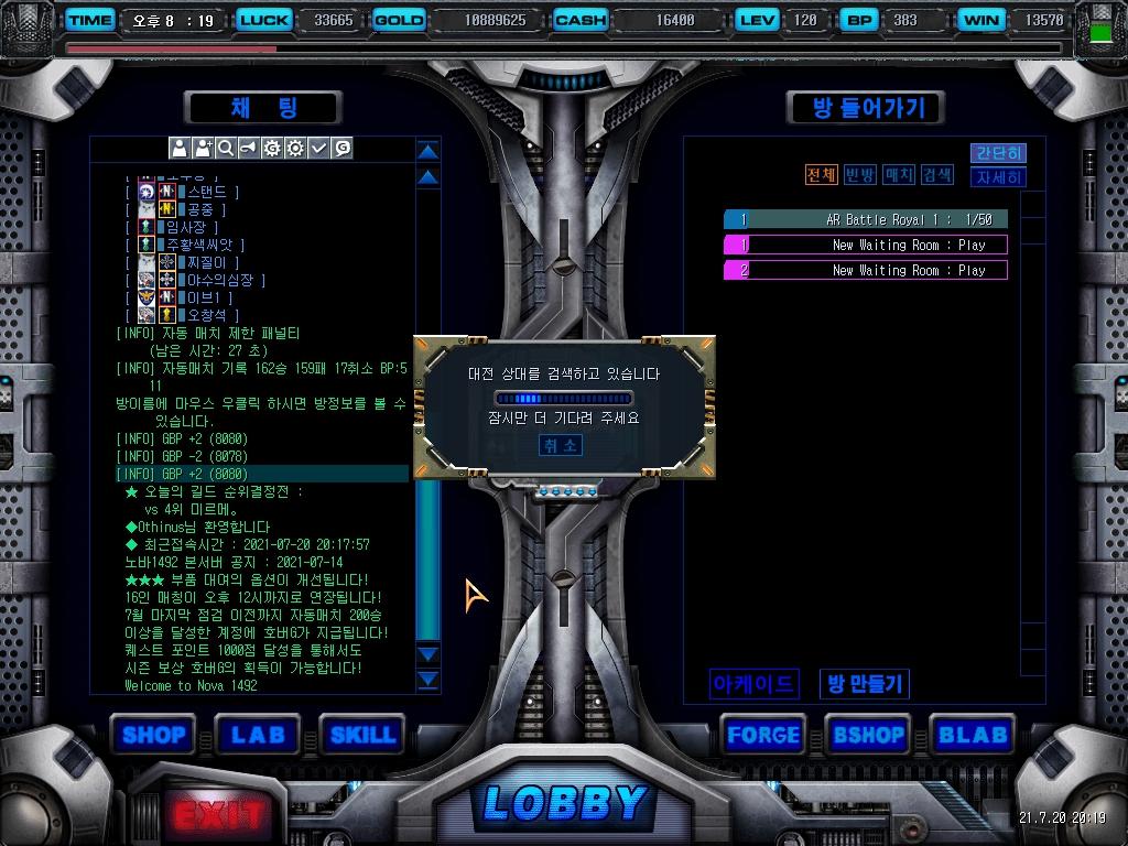 Nova0829.jpg