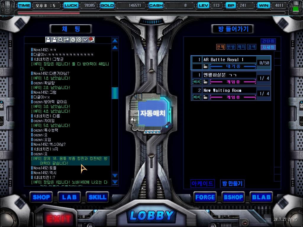 Nova0001.jpg