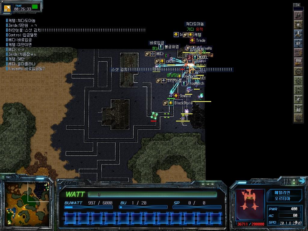 Nova0231.jpg